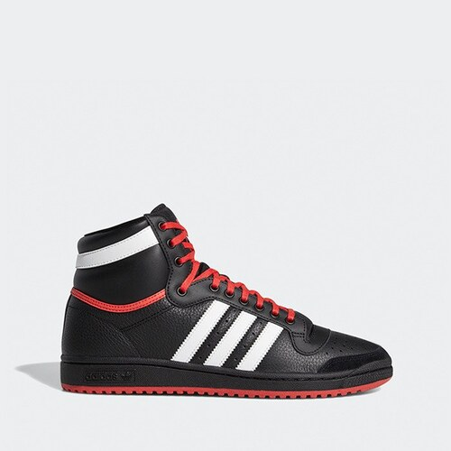 zapatillas adidas cell